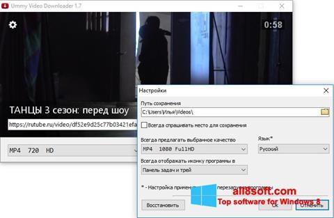 Capture d'écran Ummy Video Downloader pour Windows 8