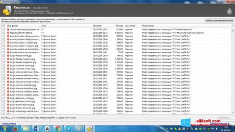 Capture d'écran Recuva pour Windows 8
