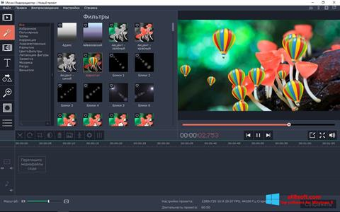 Capture d'écran Movavi Video Editor pour Windows 8