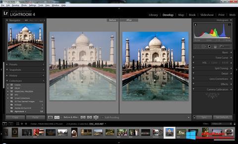Capture d'écran Adobe Photoshop Lightroom pour Windows 8