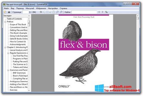 Capture d'écran Sumatra PDF pour Windows 8